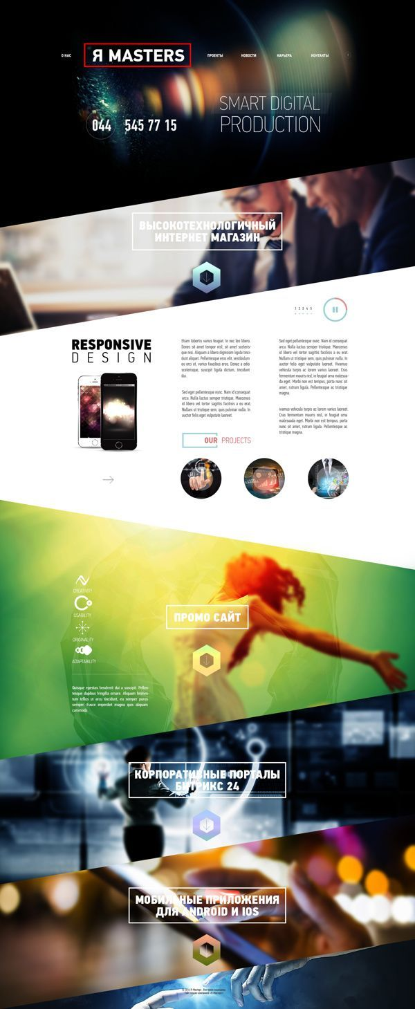 Я-Masters #ResponsiveDesign #Web #UI #UX #WordPress #Resposive Design #Website ...